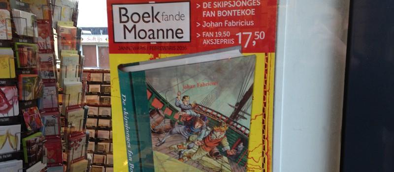 BOEK FAN DE MOANNE